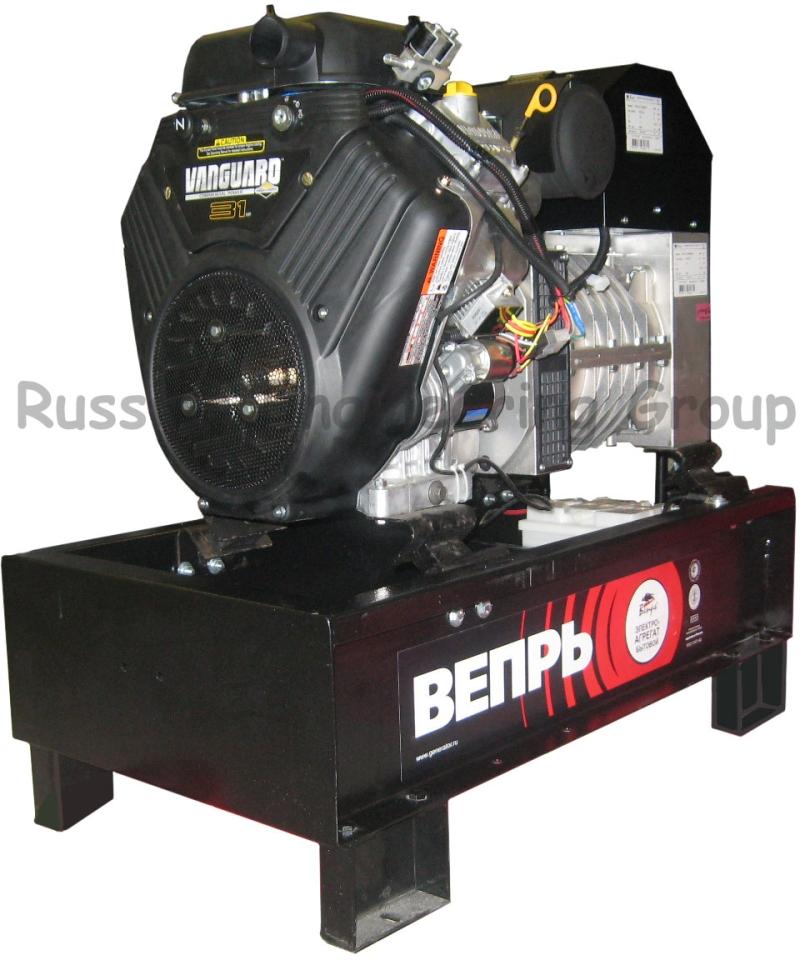 газовый генератор от магистрального газа купить 400 квт того, аромат